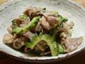 健康レシピ:豚肉とにがうりソテー
