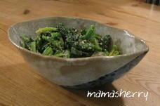 健康レシピの夕食メニュー:ほうれん草のおひたし